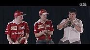 F1 2016 墨西哥大奖赛 - 维特尔和莱科宁吹小号大比拼
