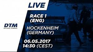Наживо: Гонка 1 - DTM Хоккенхайм 2017