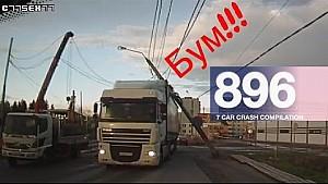 Otomobil kazaları no.896 - Mayıs 2017