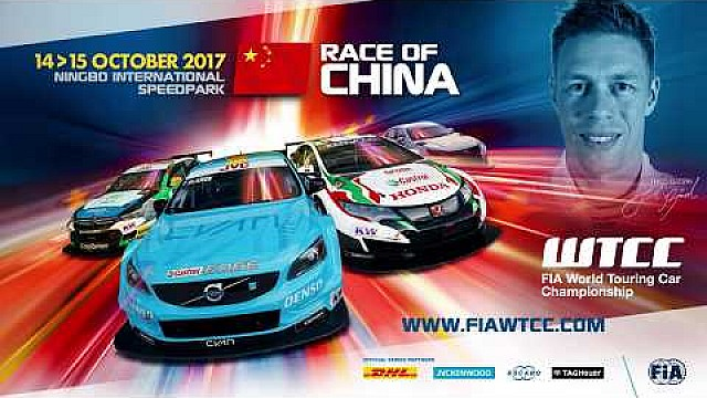 Ticket spot FIA WTCC race of China