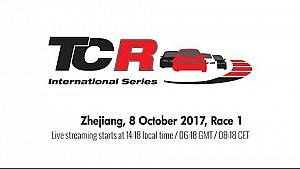 Zhejiang: 1. Rennen