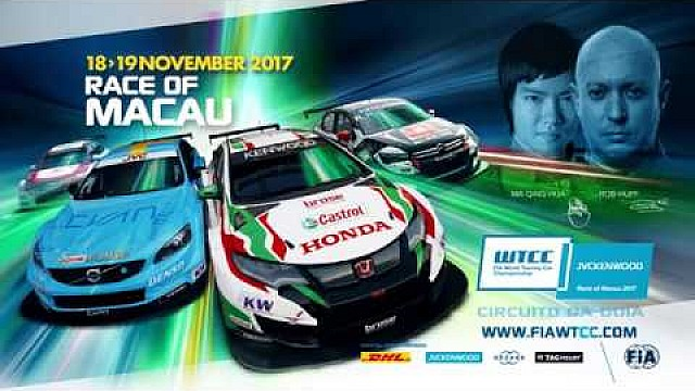Trailer: WTCC in Macao