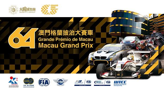 F3 Livestream: Macao-Grand-Prix 2017