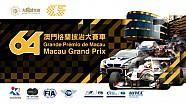 Live : Grand Prix de Macao 2017