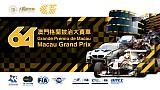 Live: Macau Grand Prix 2017