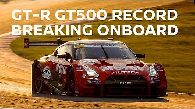 Fastest Super GT lap ever!! GT-R GT500 - Motegi 2017