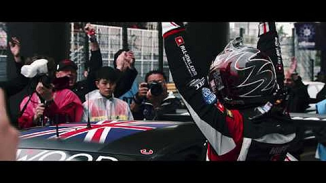 Highlights: WTCC in Macao