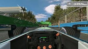 ePrix di Roma: il circuito