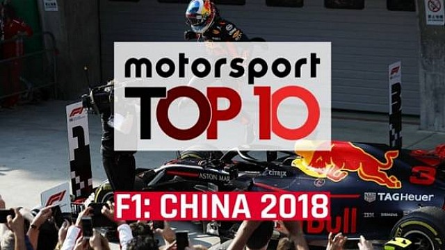 Top 10 GP da China 2018