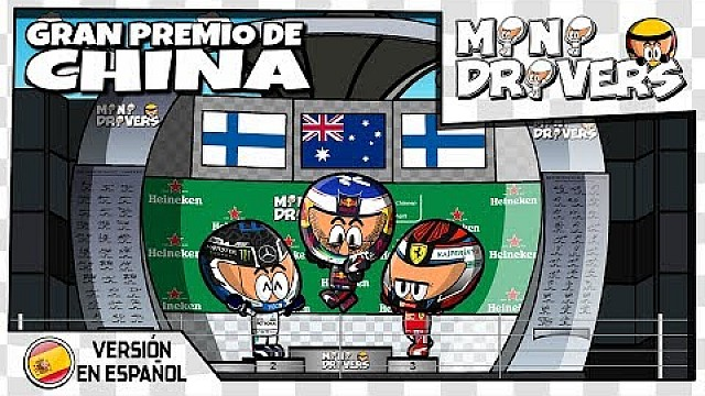[ES] MiniDrivers - 10x03 - 2018 GP de China