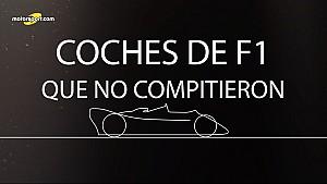 Coches de F1 que no llegaron a competir