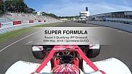 スーパーフォーミュラ第3戦SUGO 予選ポールポジション・オンボード 野尻智紀(DOCOMO TEAM DANDELION RACING)
